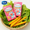 Deep Water Bay shrimp flavored fish sausage guts instant imported baby food supplement children's snacks 75g * 10 boxes