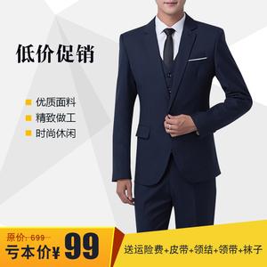 伴郎团服装男结婚礼服西装套装男三件套修身韩版青少年商务职业装