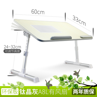 Lazy Folding Up and Down Laptop Table Mini Adjustable Table 924876