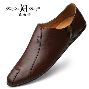 秋季男士真皮软底豆豆鞋男镂空透气皮鞋男青年韩版休闲鞋懒人鞋潮