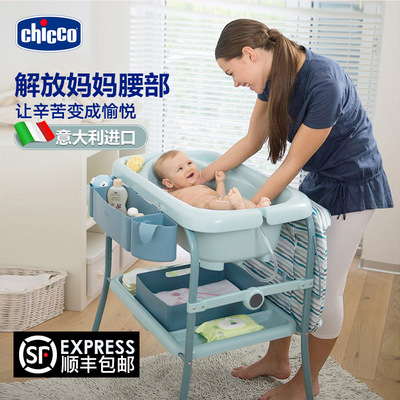 chicco/智高洗澡台chicco