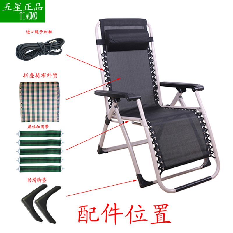 deck chair accessories screw folding chair chair fabric rope