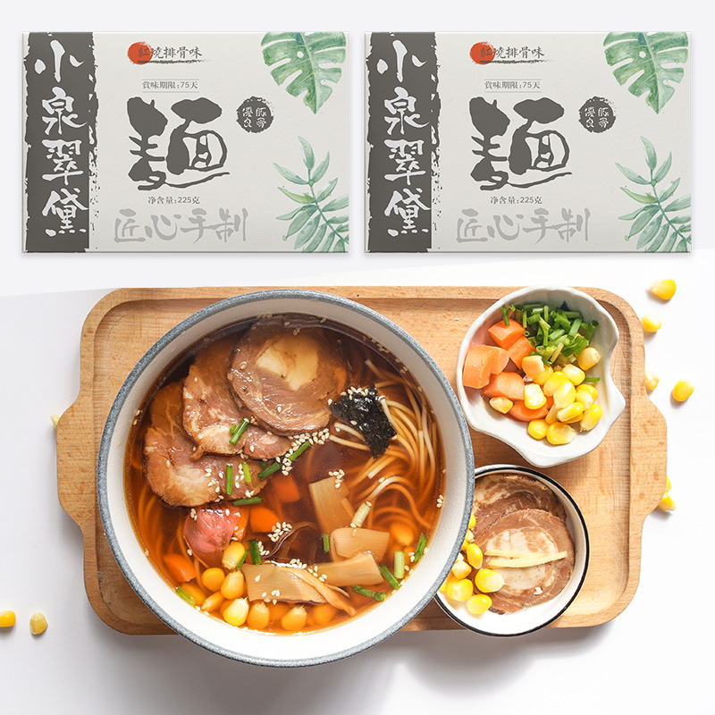 【网红红烧排骨拉面】日式豚骨拉面2盒