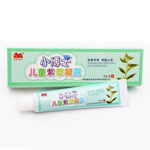 【正品买3送1】驼峰小博士儿童紫草凝露乳膏 婴幼儿抑菌软膏