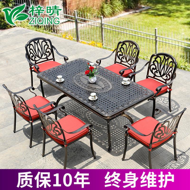 ~户外桌椅庭院室外铸铝桌椅阳台五件套铁艺花园休闲烧烤桌椅组合