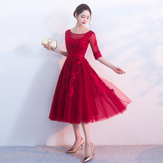Evening dress Han Luo vine lf088