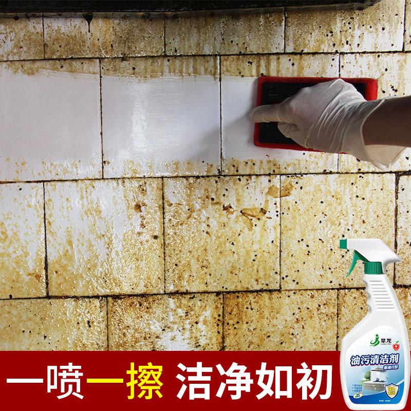 油污清洁剂强力除油剂家用厨房重油污净油烟机清洗剂去油