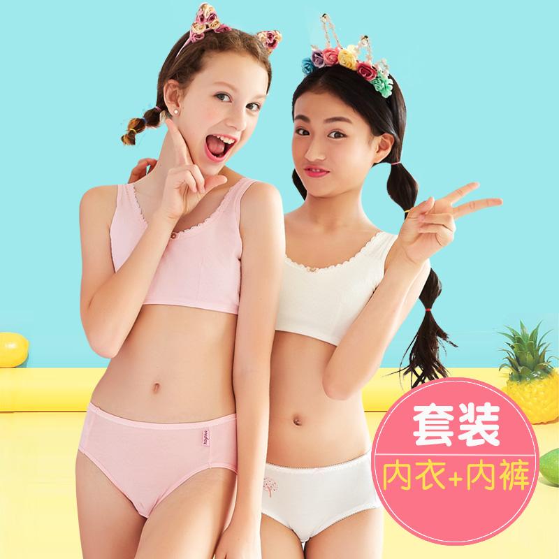 Bra Panties Girls Set Bra Student High School Students No Steel Ring Development Period Two Piece Summer Womens Vest Buychinafrom Com Buy China Shop