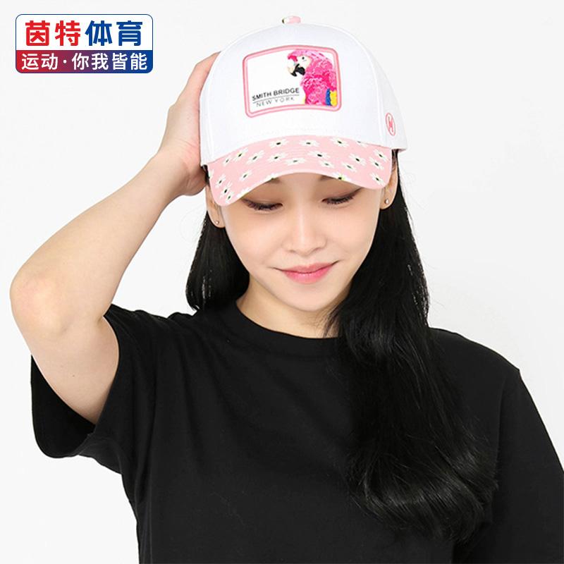hatson男帽女帽2018冬季新款休闲运动帽遮阳帽棒球帽SBRBAH0310PK
