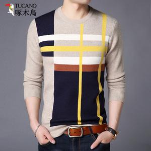 啄木鸟2018新款男士针织衫 韩版修身长袖t恤男装青年圆领条纹毛衣