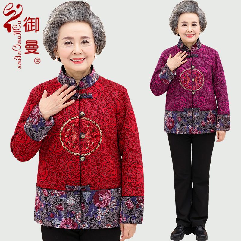 老年人女装秋装外套唐装60岁70老太太春秋衣服奶奶装大码妈妈装80