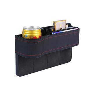 汽车用品置物盒收纳车载座椅缝隙储物盒车内通用夹缝收纳盒整理箱