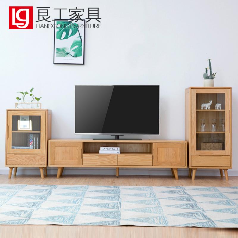 全实木电视柜组合1.5米1.8米2米简约现代白橡木地柜边柜客厅家具