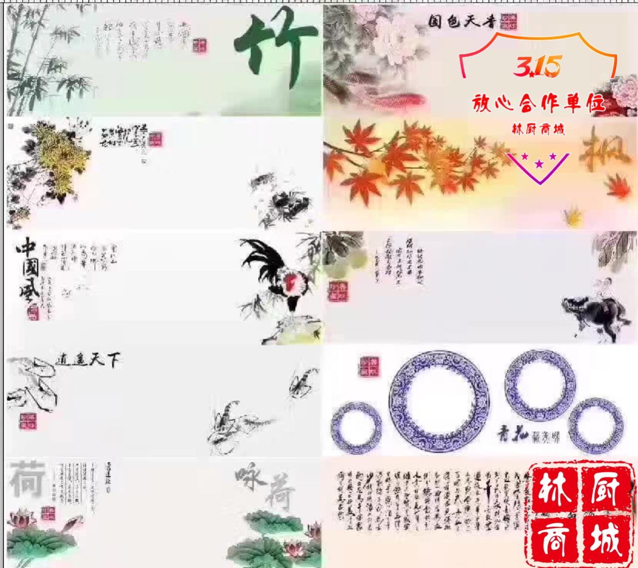 420只糯米纸蝴蝶菜品垫纸3d可食用菜肴垫纸凉菜装饰糯米纸垫纸图片