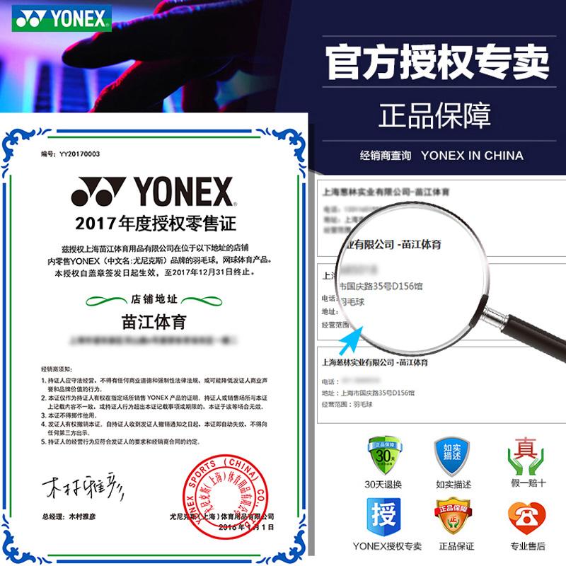 Обувь для бадминтона Yonex  Yy 200C