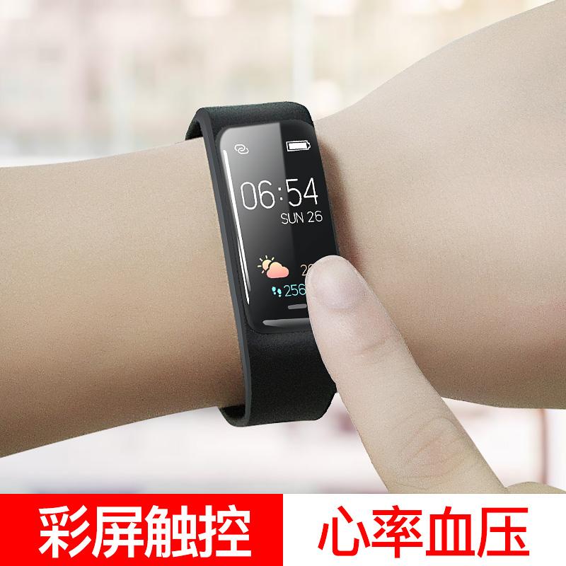彩屏智能运动手环男 监测血压心率 计步器蓝牙手表女oppo防水苹果vivo测心跳情侣健康睡眠量多功能