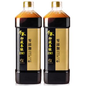 【千禾_零添加酱油】特级生抽酱油1L*2  五种粮食酿