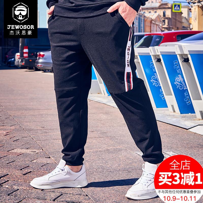 胖子裤子男秋季男装休闲裤肥佬男士宽松加肥加大运动裤潮大码男裤