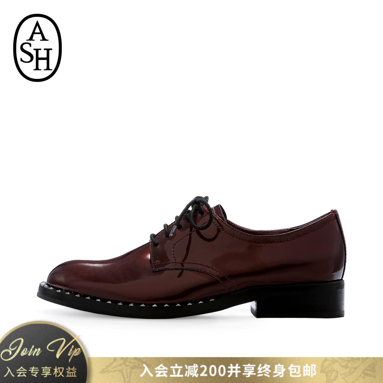 ASH正装鞋早秋新款WILCO珠光漆皮复古休闲鞋铆钉拼接单鞋