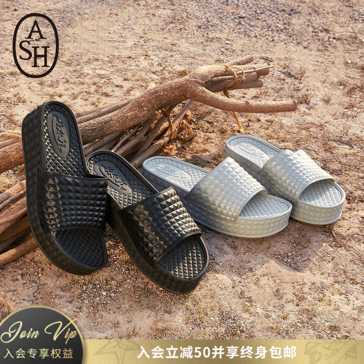 ASH女鞋2018夏季新款SCREAM系列时尚立体压纹厚底凉鞋休闲拖鞋