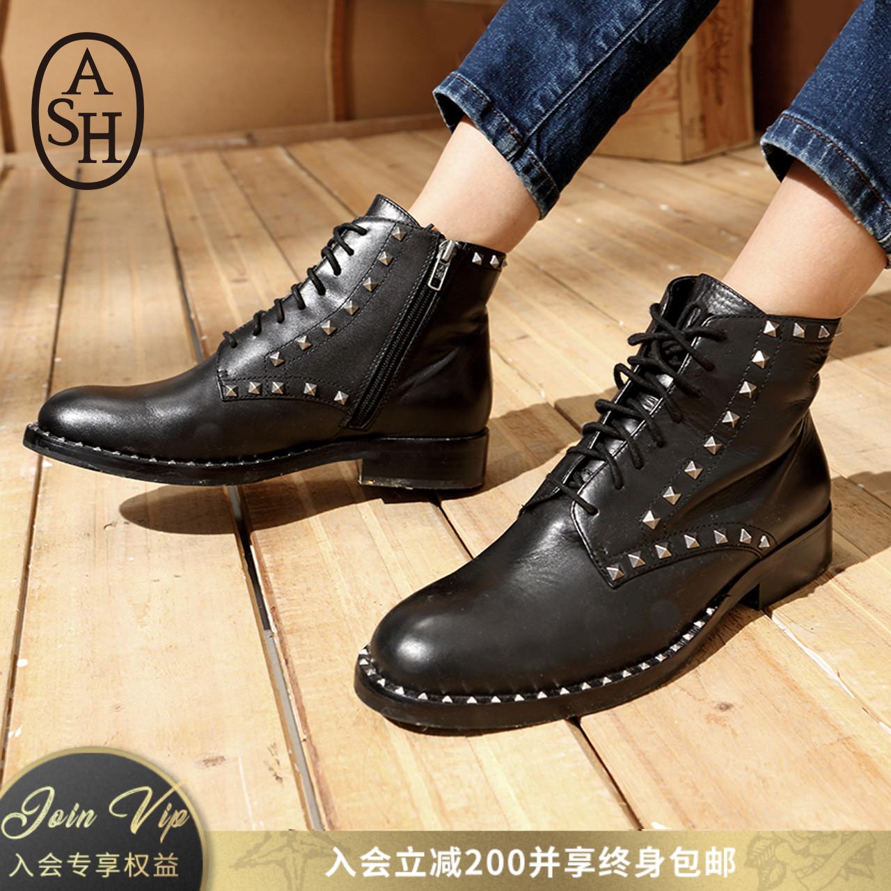 ASH女鞋2018秋冬新款WHYNOT系列时尚牛皮铆钉拼接短筒女靴马丁靴