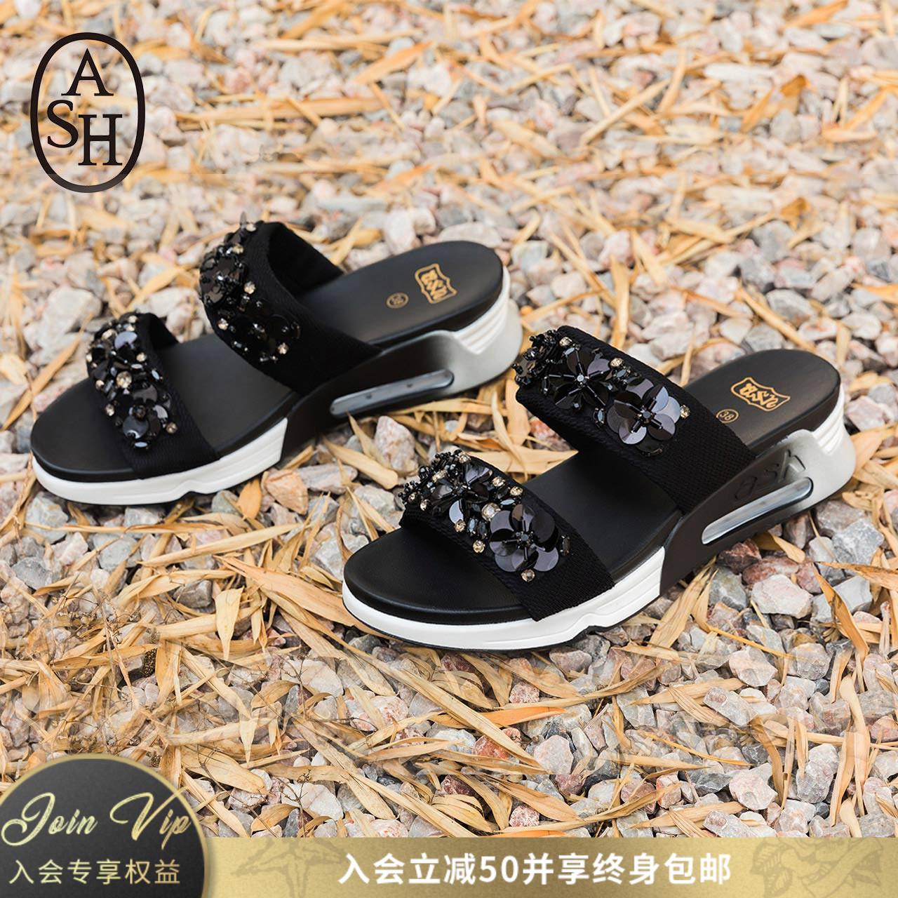 ASH凉拖2018夏季新款LILY系列花朵珠片运动气垫休闲凉鞋女式拖鞋