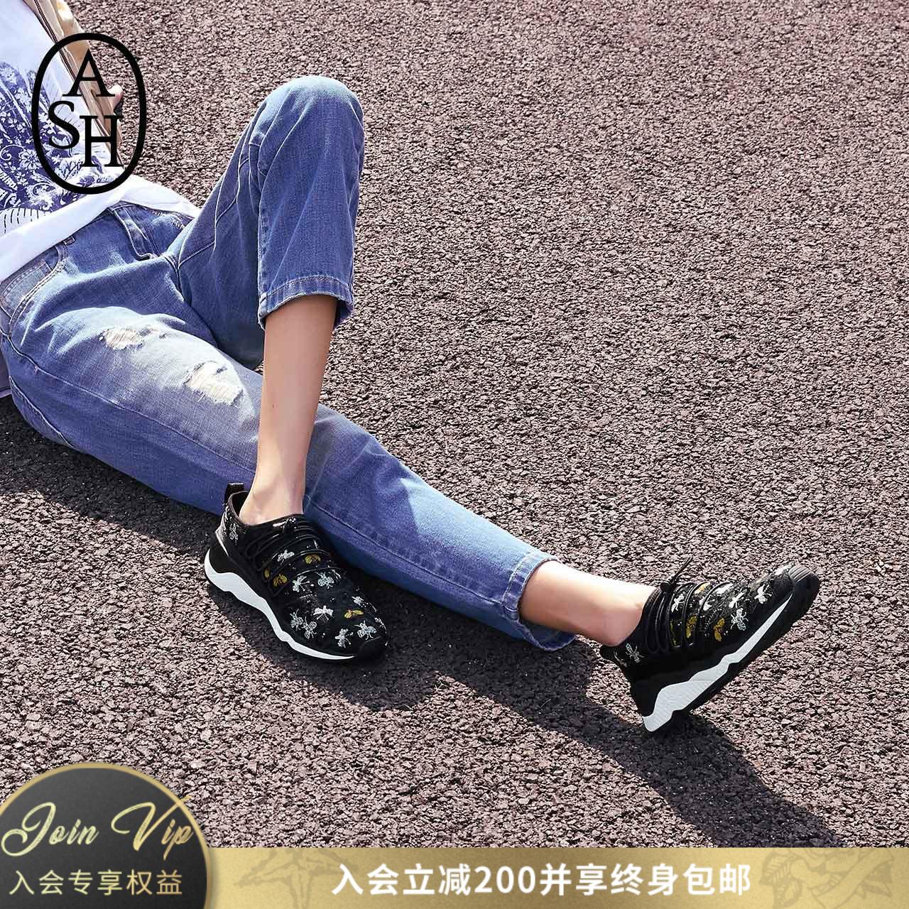 ASH女鞋2018秋季新款MISS FLY系列蝴蝶刺绣蕾丝休闲低帮运动鞋