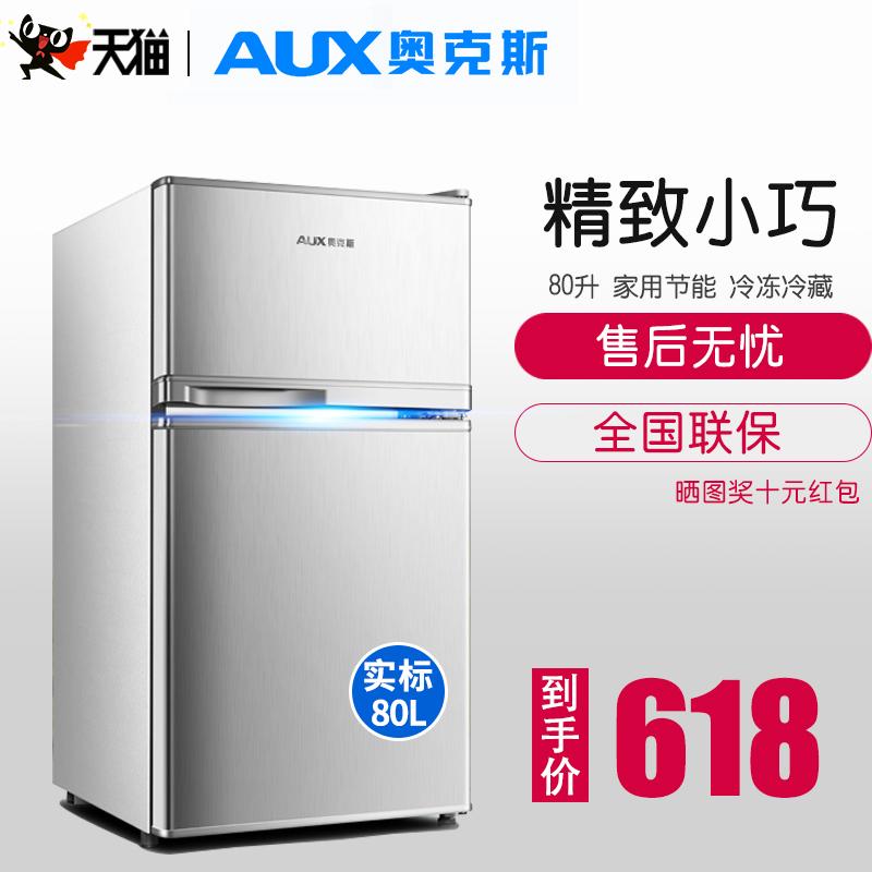 AUX-奥克斯 BCD-80AD 小冰箱家用节能小型电冰箱双门冷藏冷冻静音