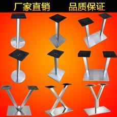 Ножки для обеденных столов Fu ju