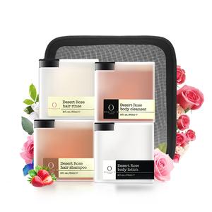 体研究所 沙漠玫瑰 精油香氛洗护旅行套装 劲爽去屑洗发水沐浴露
