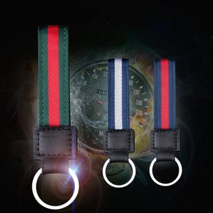 个性汽车钥匙扣防丢皮绳钥匙圈环男女士腰挂件钥匙链创意生日礼物