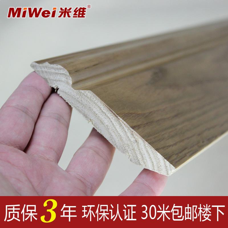 米维10公分仿古开放漆实木踢脚线 白色欧式仿古地脚线贴脚板