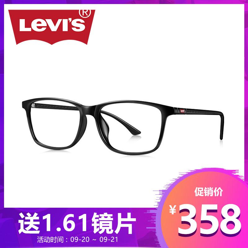 levis李维斯眼镜tr90眼镜圆脸近视眼镜男女眼睛方框眼镜框LS03069