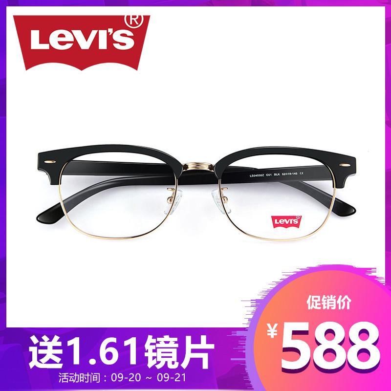 levis李维斯眼镜框女圆脸圆框近视眼镜男半框板材眼镜架LS04035Z