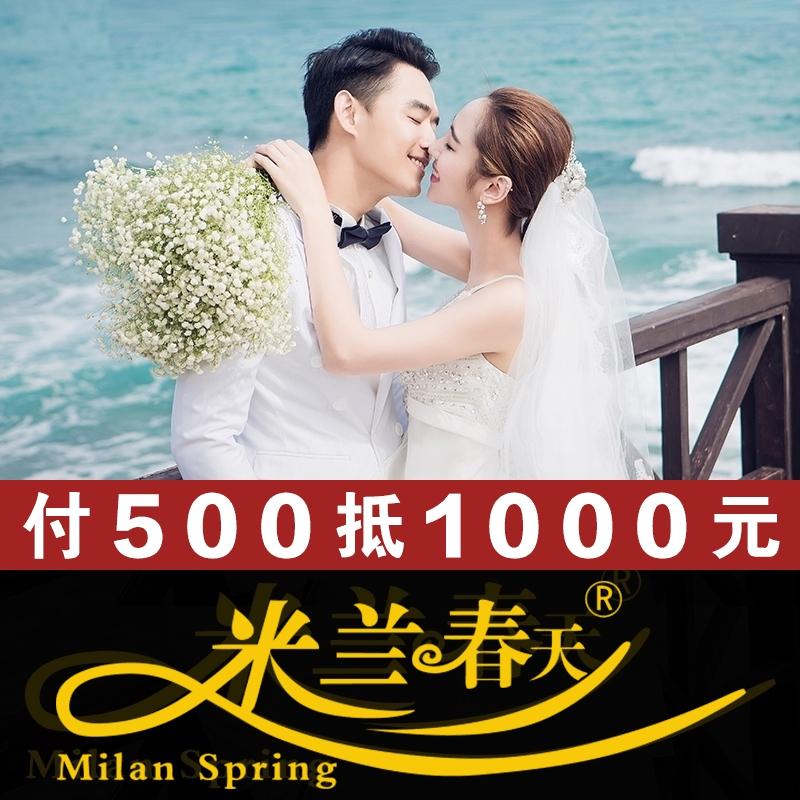 米兰厦门鼓浪屿婚纱摄影海景蜜月旅拍婚纱照拍摄团购旅行结婚照