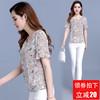 雪纺衫女短袖2018新款韩版夏装飘逸上衣超仙女甜美遮肚子洋气小衫