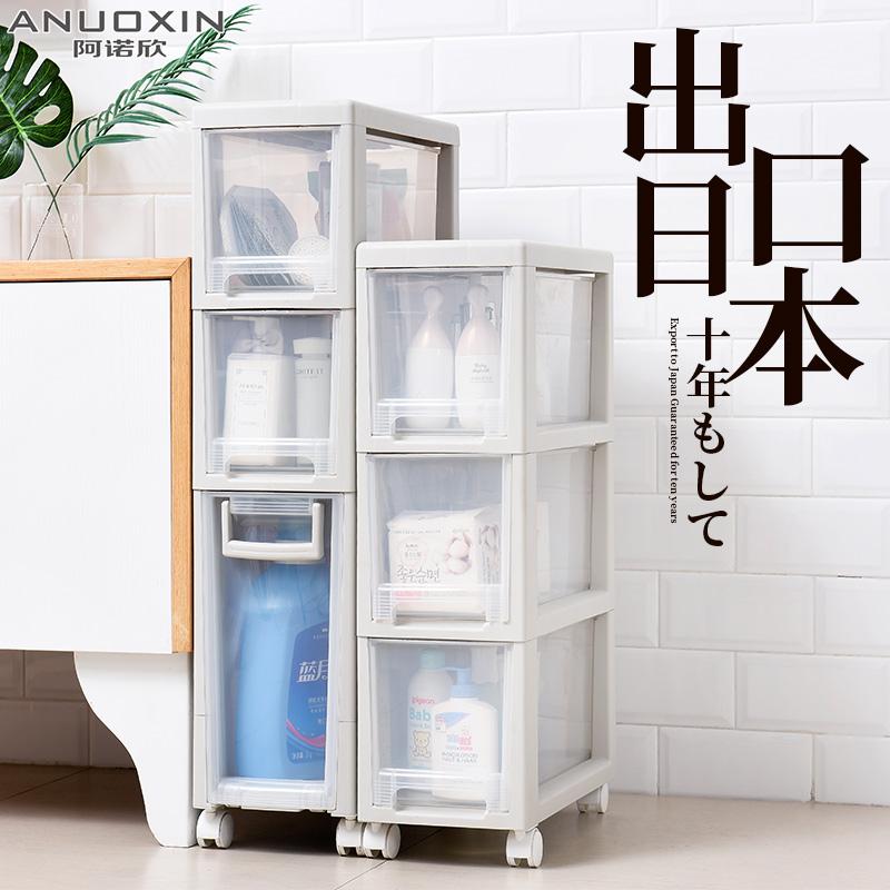 夹缝收纳柜子抽屉式储物柜收纳厨房置物架窄高卫生间卧室缝隙柜