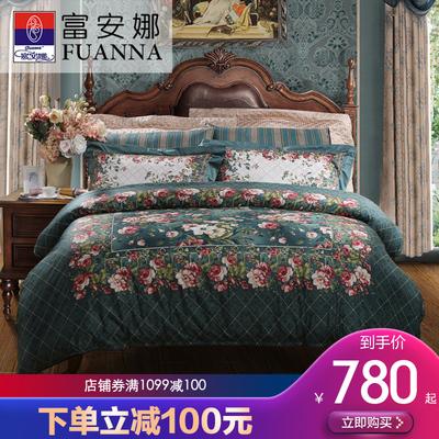 富安娜全棉六件套床上用品欧式田园风被套床单60支纯棉贡缎套件