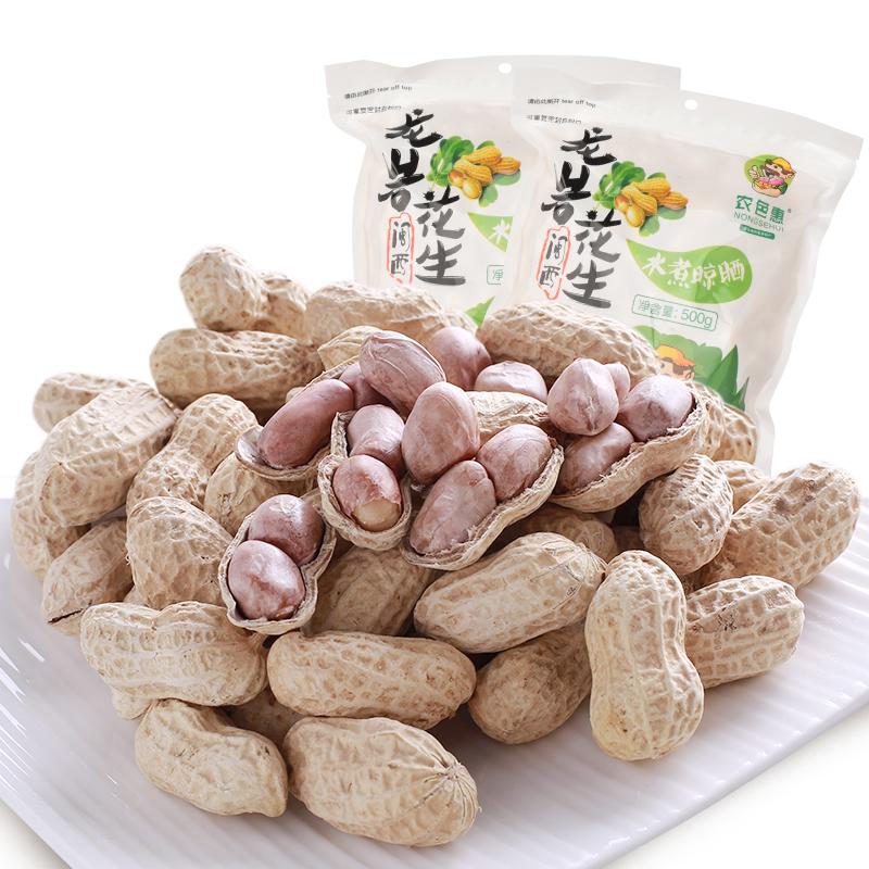 农色惠 福建特产龙岩花生 500g*2袋