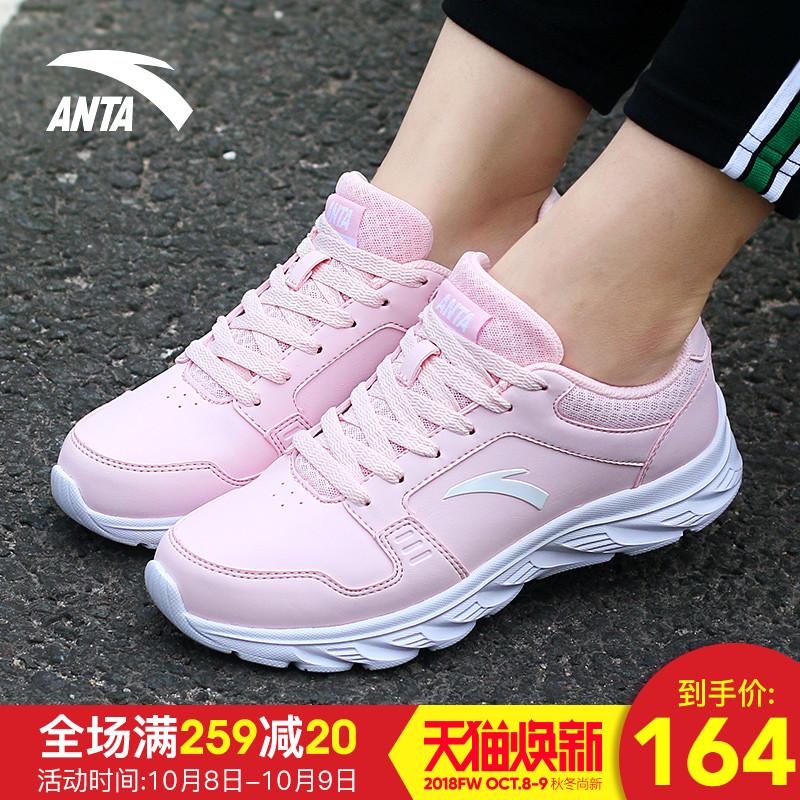安踏女鞋运动鞋女2018新款秋季正品网面透气学生皮面旅游跑步鞋子