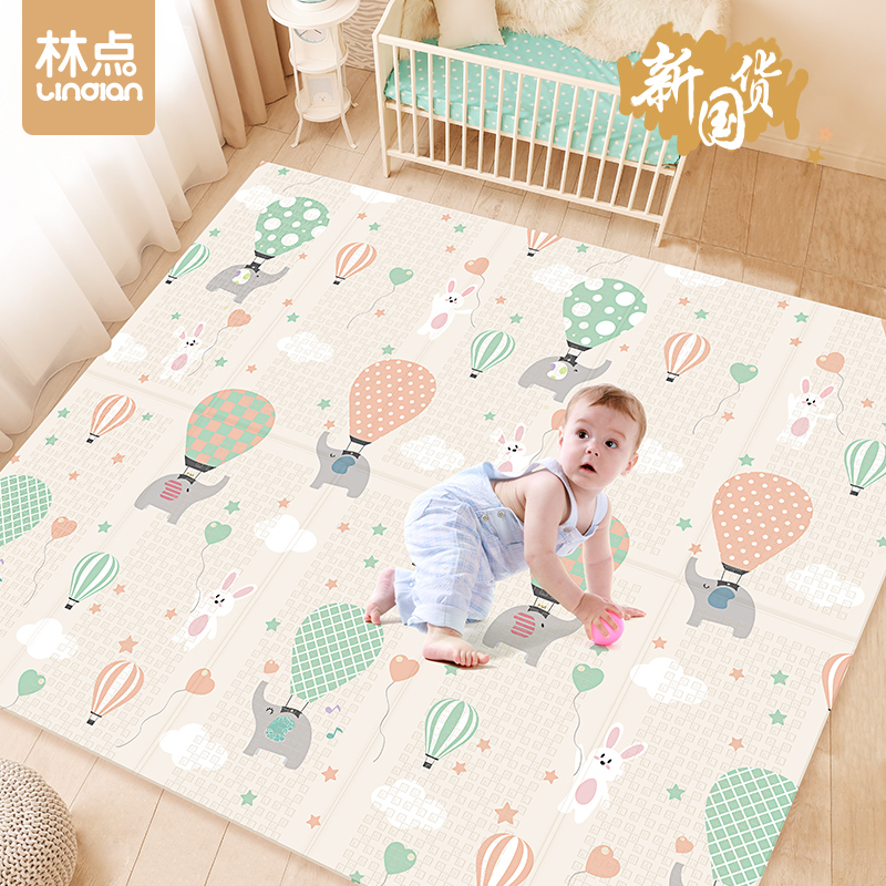 林点可折叠爬行垫 婴儿客厅折叠爬行垫加厚 xpe宝宝折叠垫爬爬垫详情2