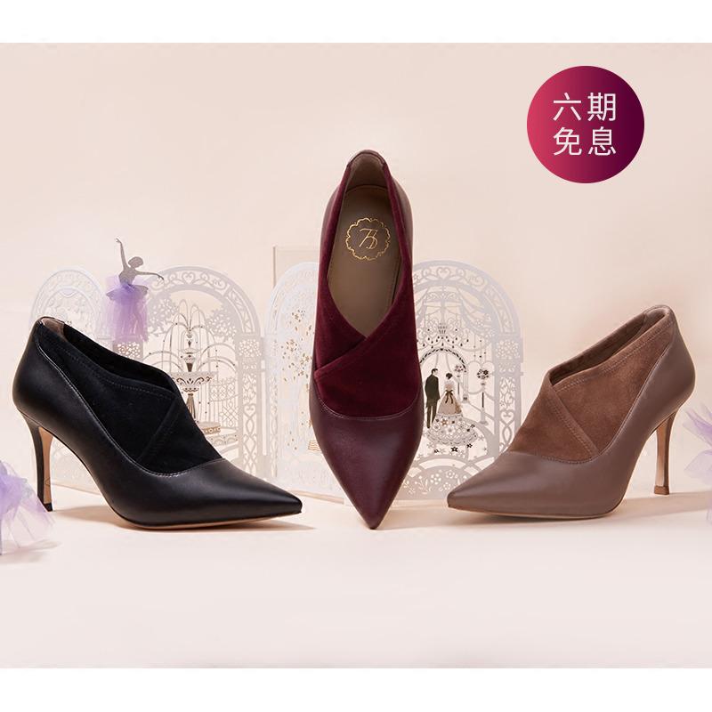 73Hours Young Lily 秋冬季新款时尚高跟鞋高跟靴子尖头女士踝靴