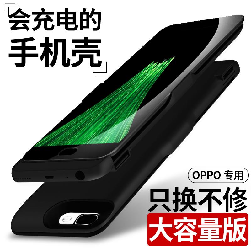 Blueqa/蓝强 超薄oppor11背夹充电宝R9s专用电池r9plus闪充移动电源手机壳无线