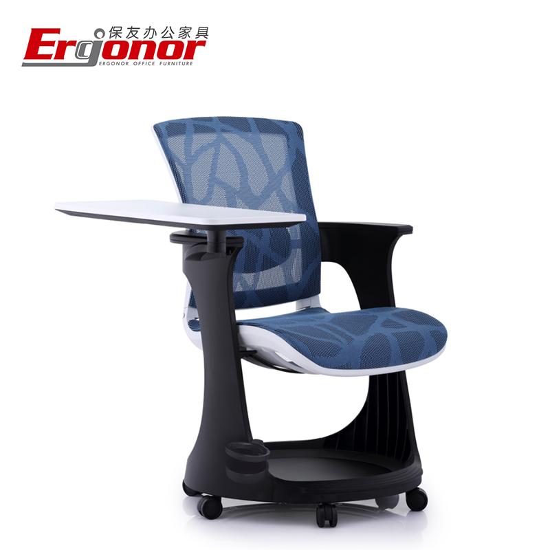 保友奕-skate学习椅培训椅靠背写字椅联友人体工程学椅子电脑椅