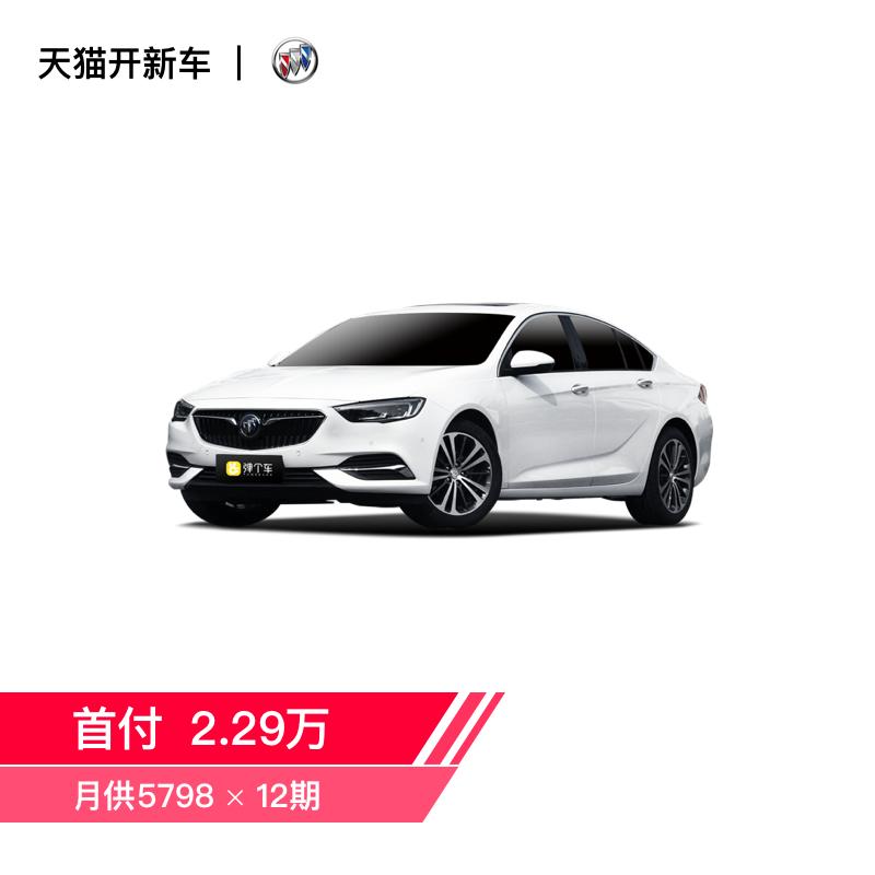 别克君威 2017款 28T 尊享型 新车 弹个车 天猫开新车