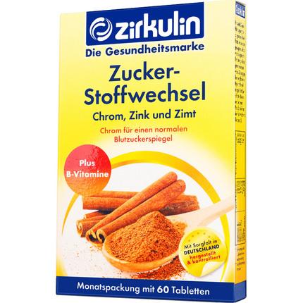 德国zirkulin哲库林进口肉桂片化糖方平衡血糖血脂胆固醇60片正品
