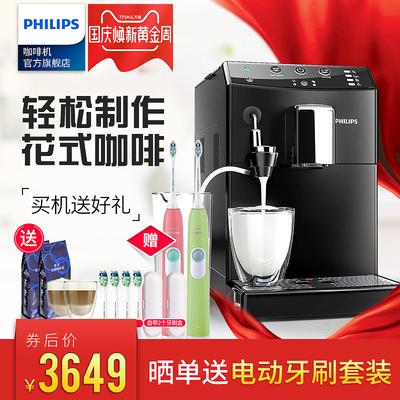 Philips-飞利浦 HD8824 意式全自动浓缩咖啡机 陶瓷研磨自动打奶