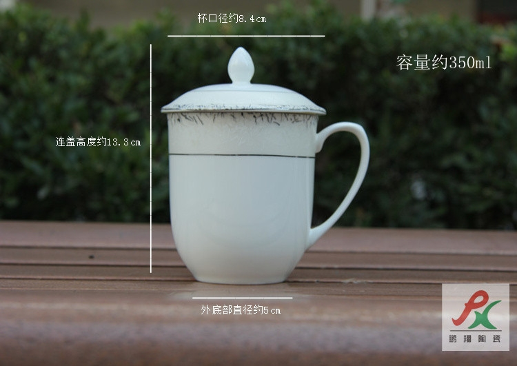 Qiao mu tangshan ipads China office cup a cup of water glass cup up phnom penh cup milk cup with a lid Chinese tea cups