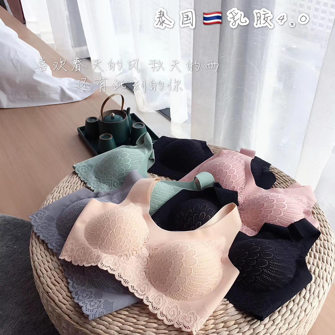 【泰国乳胶】泰国乳胶蕾丝内衣