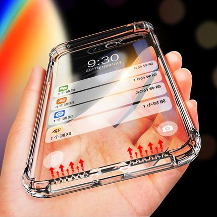 苹果8plus手机壳7/8/6/6s/plus保护套透明iPhone硅胶防摔xs全包iphonexr超薄P软x男女六max潮iphonex外壳xr